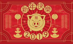Image is here